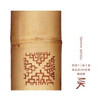 bamboo pole coupon sample